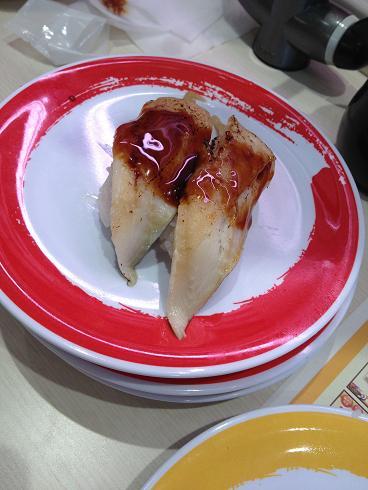 元気寿司 ボーノ相模大野店