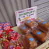 アルベリ - 料理写真:パウンドケーキ