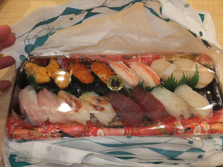 小松水産 イオン札幌桑園店