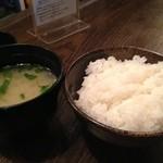 神戸炉釜工房 - ご飯とみそ汁 神戸牛ロースステーキランチコース4500円(2人前)の1品