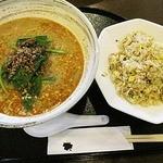 チャイナダイニング煌 - 担々麺とチャーハン(小)