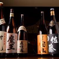 焼酎は各種銘酒・極上酒等もご用意いたしております