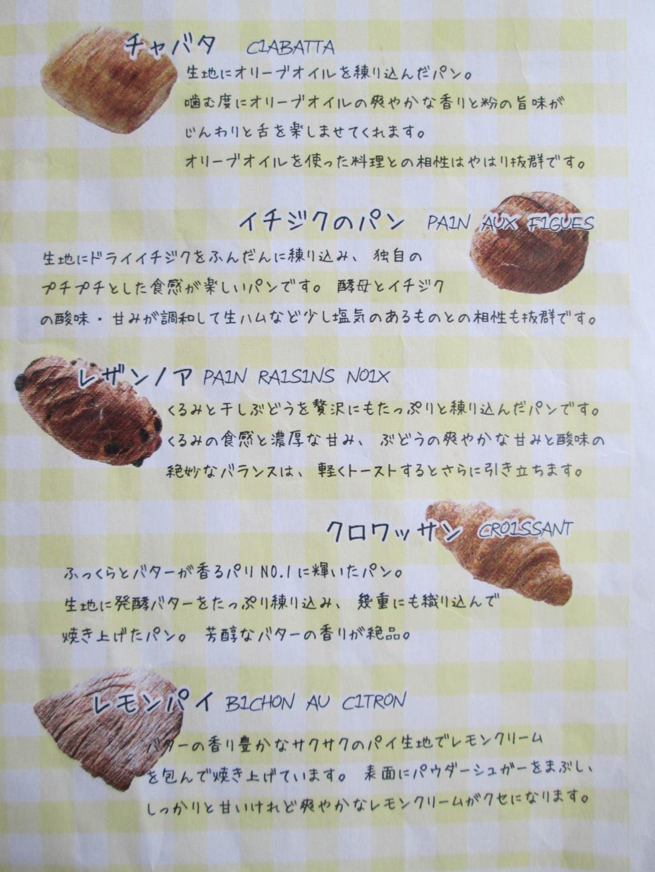 メゾンカイザー ボーノ相模大野店