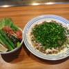 えん - 料理写真:2013年 3色ミックス&ミニサラダ