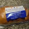 紀ノ国屋  - 料理写真:サワードゥ・ブレッド