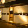 KULA KULA Dining - 外観写真:桜木町駅→のげちかみち→南口1出口→前方に見えるモスバーガーの右隣