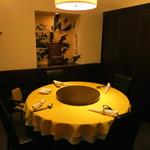 麻布長江 香福筳 - 素敵な個室