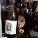 パーレンテッシ - 殿方に喜ばれそうなワインボトル