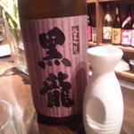 本格焼酎と炭火ホルモン焼き - 日本酒も入れ替わりで入ってます