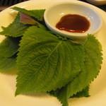 焼肉 明光苑 - ごまの葉