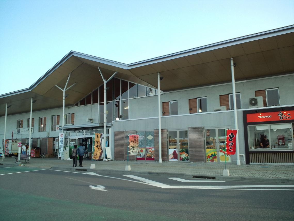 宮たこ 道の駅思川店