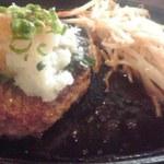 ふらんす亭 - ハンバーグのアップ