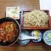 奥藤丸の内第8分店 - 料理写真:カツカレー丼セット¥1100