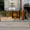 10ファクトリー - 外観写真:松山城ロープウェイ通りに位置します。