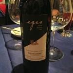 アロヒディン - 赤ワイン