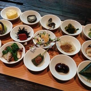 柚子屋旅館 祇園店