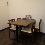 海坊厨 - テーブル席 2卓の部屋
