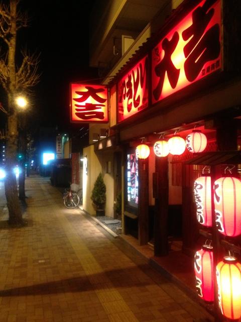 大吉 河辺駅南口店