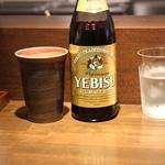 鶏喰 - ヱビスビール中瓶(650円)