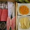 すし処浜谷 - 料理写真:本日のネタ箱。