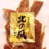 浅野農場 スマイルポーク - 料理写真:ポクジャーキー    500円/50g