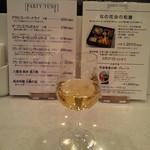 パーティー チューン - 白ワイン630円