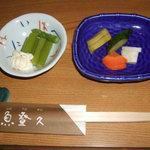 魚登久 - 小鉢とお新香