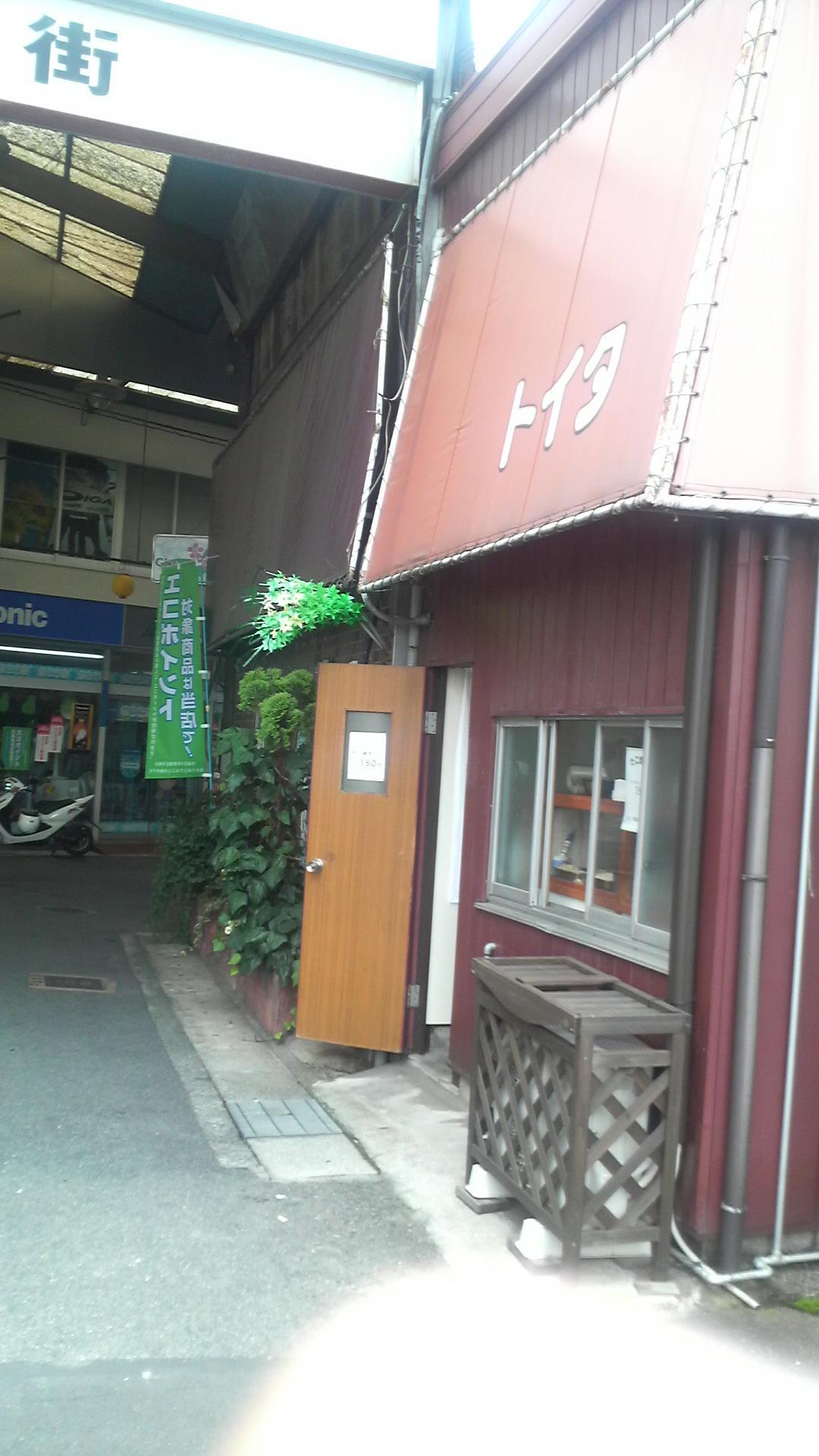 トイタたこ焼店
