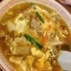 中華料理台北 - 料理写真: