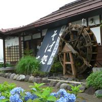 志賀高原を望む水車のある民家風のそば処