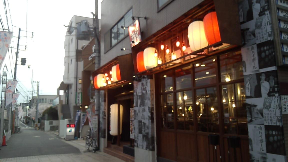 フジヤマドラゴン 神戸岡本店