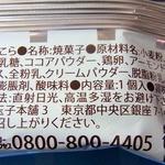 東京ふみう -