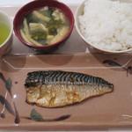 カフェテリア ルネ - 鯖の塩焼きセット 304円