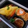 リニア・鉄道館 デリカステーション - 料理写真:ドクターイエロー1000円
