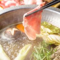 麦豚の茶しゃぶ(緑茶orほうじ茶)