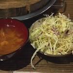 立ち焼きカルビ - スープ、サラダ
