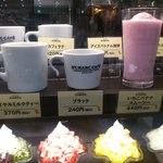 サンマルクカフェ - 珈琲は安い(*^。^*)
