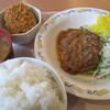 はんなり - 料理写真:ハンバーグセット 550円
