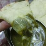 ボンベイ - アジアンセットのほうれん草チーズカレー(激辛)