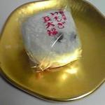18197107 - いちご豆大福