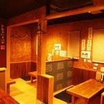 串かつ・侍 - 各種宴会受付中でございます!