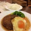 レストラン ロンド - 料理写真: