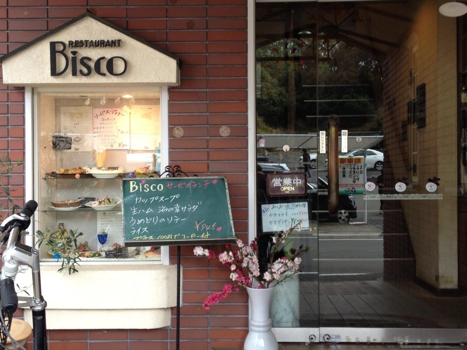 レストラン・ビスコ
