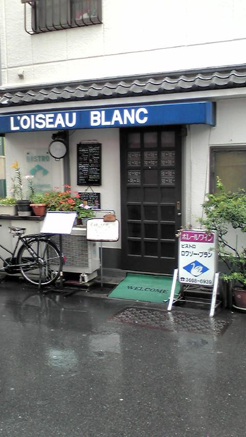 ビストロ・ロアゾー・ブラン
