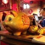 中国茶房8 - 2013年4月3日