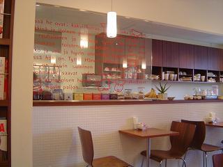 JUNKURO CAFE
