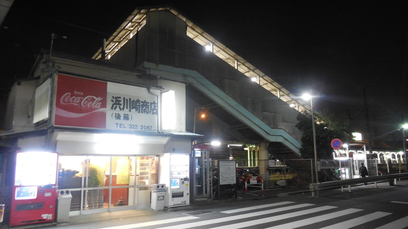 浜川崎商店