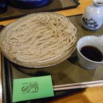 豪蕎麦 - せいろ(ブラック)