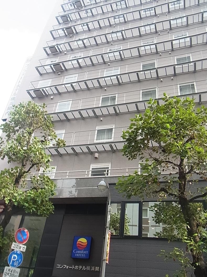 コンフォートホテル 横浜関内