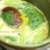 魚籠 - 料理写真:魚籠特製茶碗蒸し